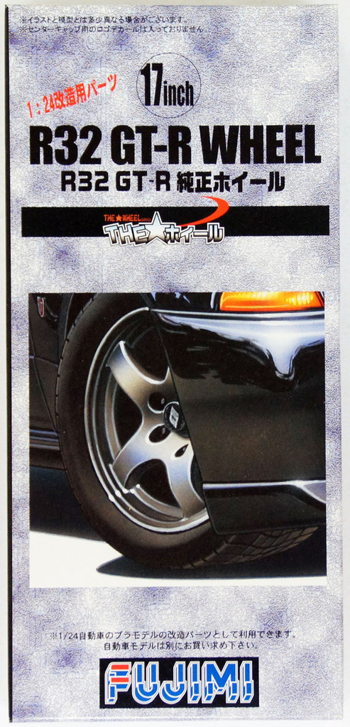 Fujimi TW50 R32 GT-R Wheel & Tire Set 17 inch 1/24 Scale Kit