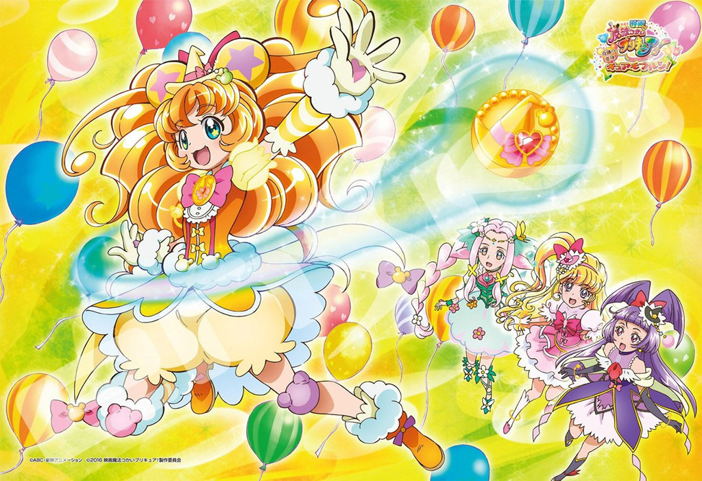Ensky Jigsaw Puzzle 108-L570 Maho Girls Precure Cure Mofurun (108 L-Pieces)