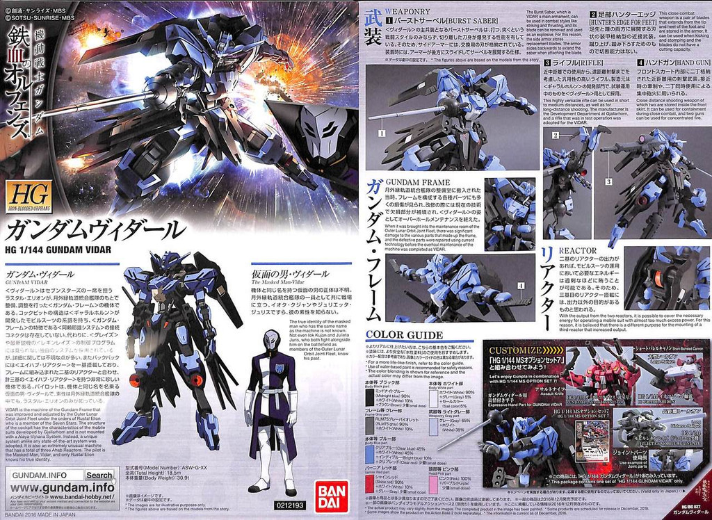 Bandai Iron-Blooded Orphans 027 Gundam GUNDAM VIDAR 1/144 scale kit