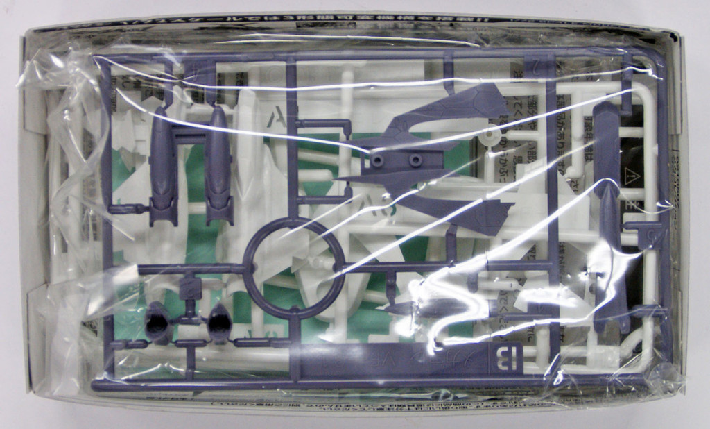 Bandai 105077 Macross Delta VF-31F Siegfried Fighter Mode (Messer Ihlefeld Use) non Scale Kit