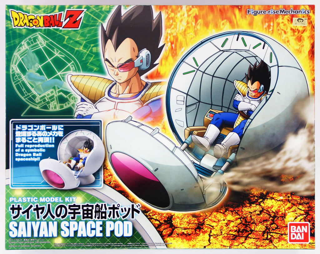 Bandai Figure-Rise Mechanics 105268 Dragon Ball Z SAIYAN SPACE POD Plastic Model Kit
