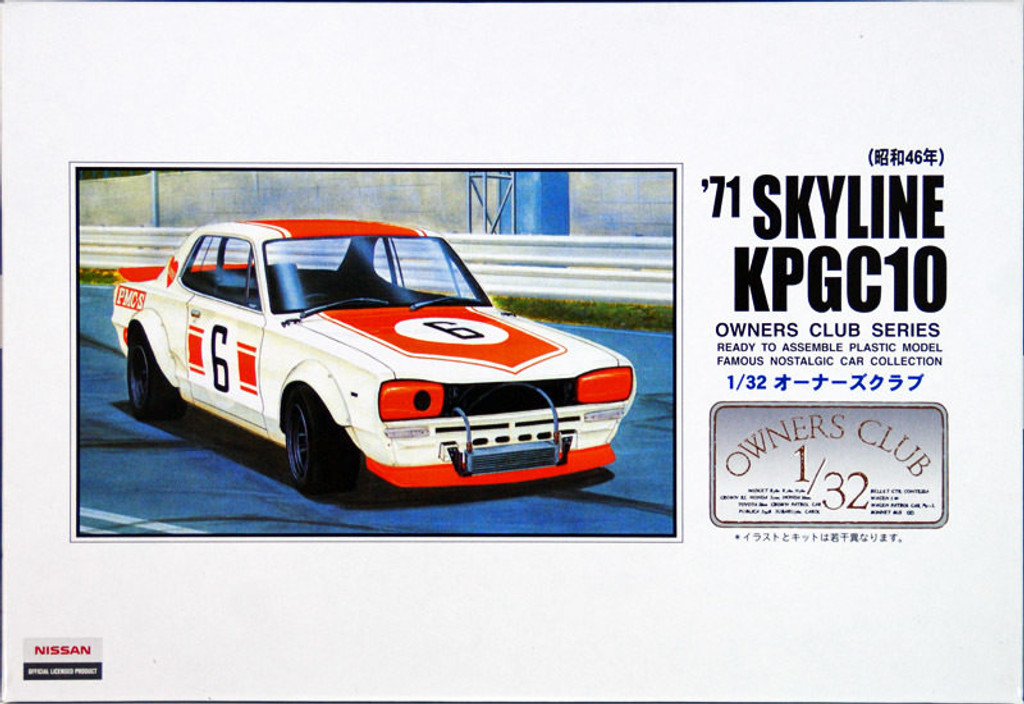 Arii Owners Club 1/32 29 '71 Skyline KPGC10 1/32 Scale Kit (Microace)