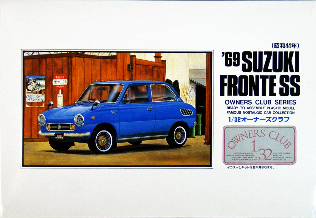 Arii Owners Club 1/32 30 1969 SUZUKI FRONTE SS 1/32 Scale Kit (Microace)