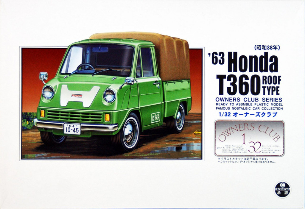 Arii Owners Club 1/32 46 1963 Honda T360 Roof 1/32 Scale Kit (Microace)