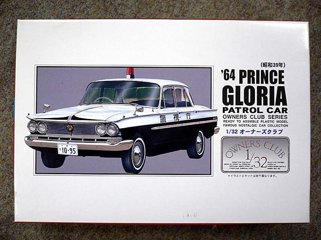 Arii Owners Club 1/32 56 1964 Prince Gloria 1/32 Scale Kit (Microace)