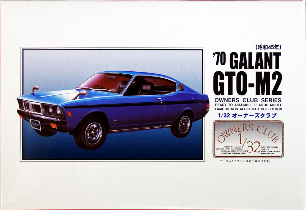 Arii Owners Club 1/32 60 1970 Galant GTO-M2 1/32 Scale Kit (Microace)