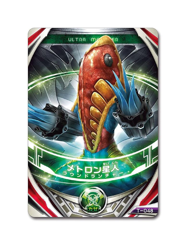 """Bandai Ultraman Ultra Monster Orb 10 Alien Metron (Round Launcher) 5.7"""" Figure"""