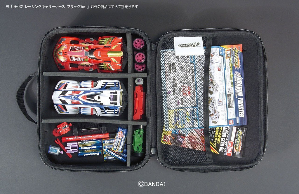 Bandai GEKI DRIVE CG-002 Racing Carrying Case Black Version 4549660094432