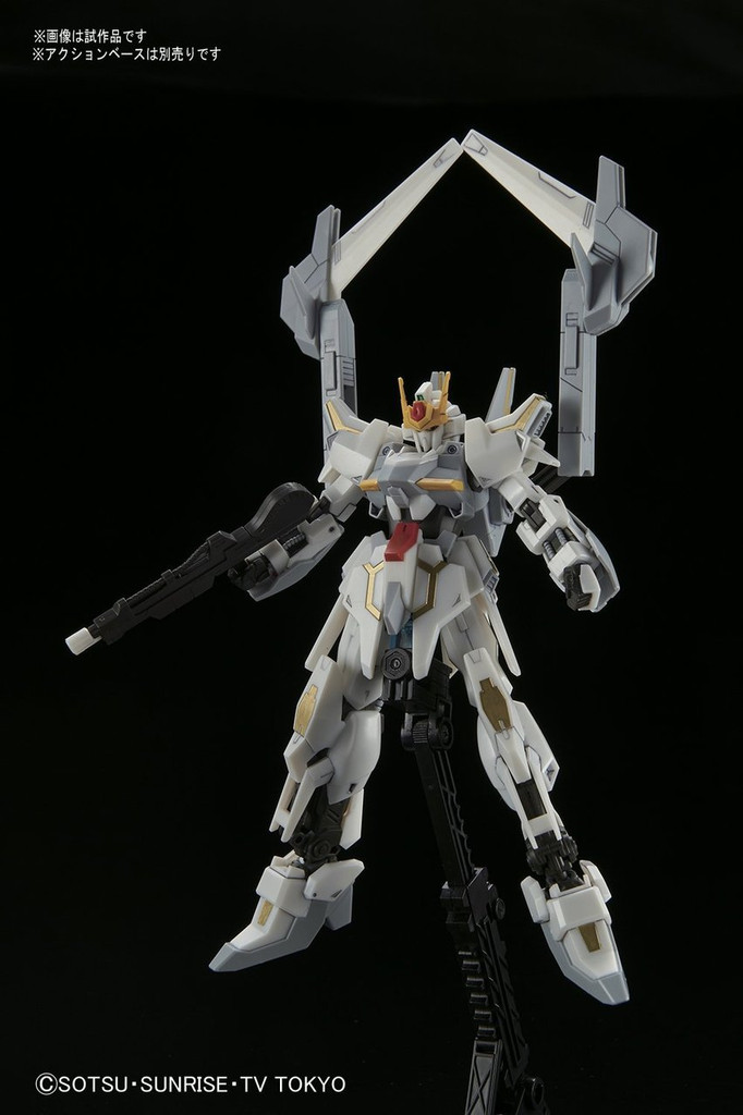 Bandai HG Build Fighters 051 LUNAGAZER GUNDAM 1/144 scale kit