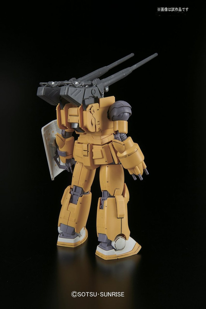 Bandai Gundam The Origin 014 RCS-76-01 Guncannon Mobility Test Type/ Firepower Test Type 1/144 Scale Kit