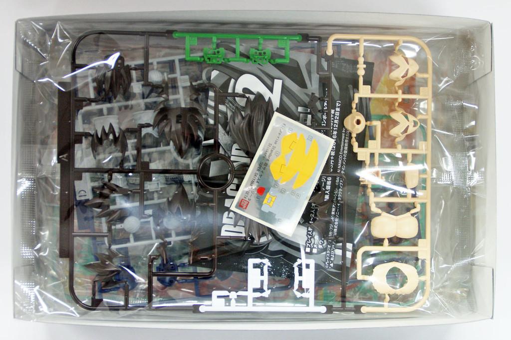 Bandai Figure-Rise Standard 144984 SUPER SAIYAN 4 VEGETA Plastic Model Kit