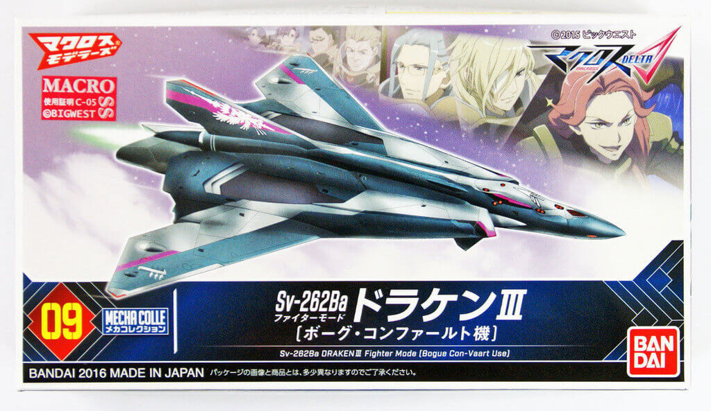 Bandai 075875 Macross Delta Sv-262Ba DRAKEN III Fighter Mode (Bogue Con-Vaart Use) non scale kit