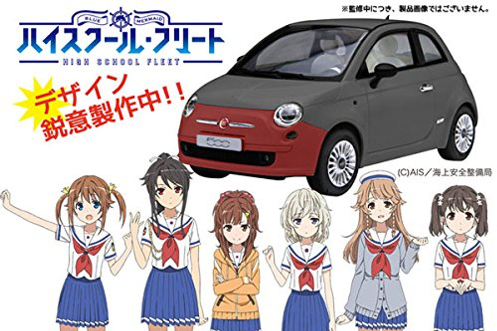 Fujimi 170404 Fiat 500 High School Fleet Ver. 1/24 scale kit