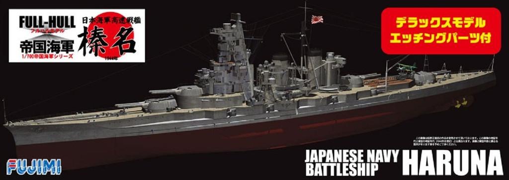 Fujimi FHSP-3 IJN Japanese Navy Battleship Haruna Full Hull Model 1/700 scale kit (4968728430584)