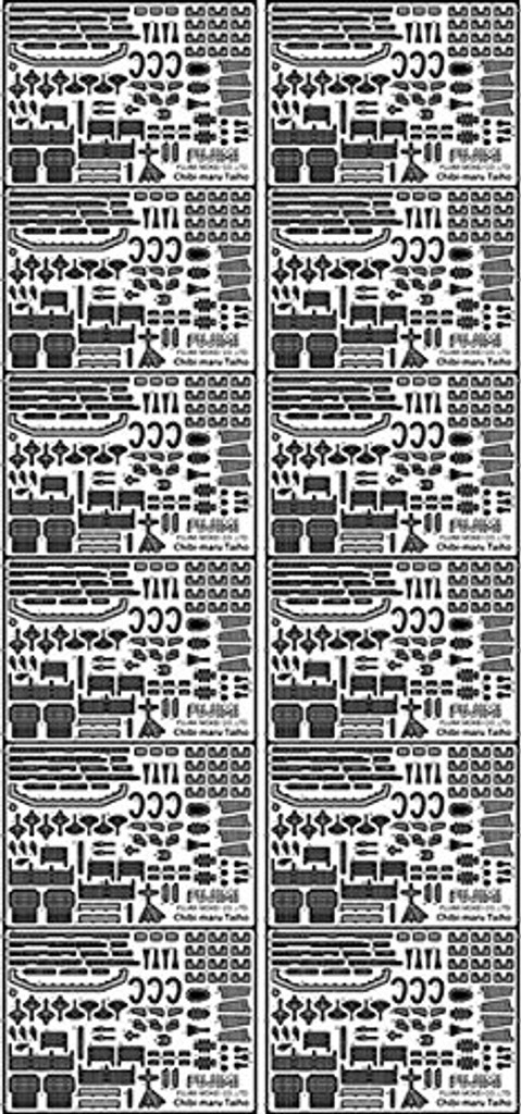 Fujimi TK 114941 Photo Etched Parts for Chibi-maru Kantai Fleet Aircraftcarrier Taiho