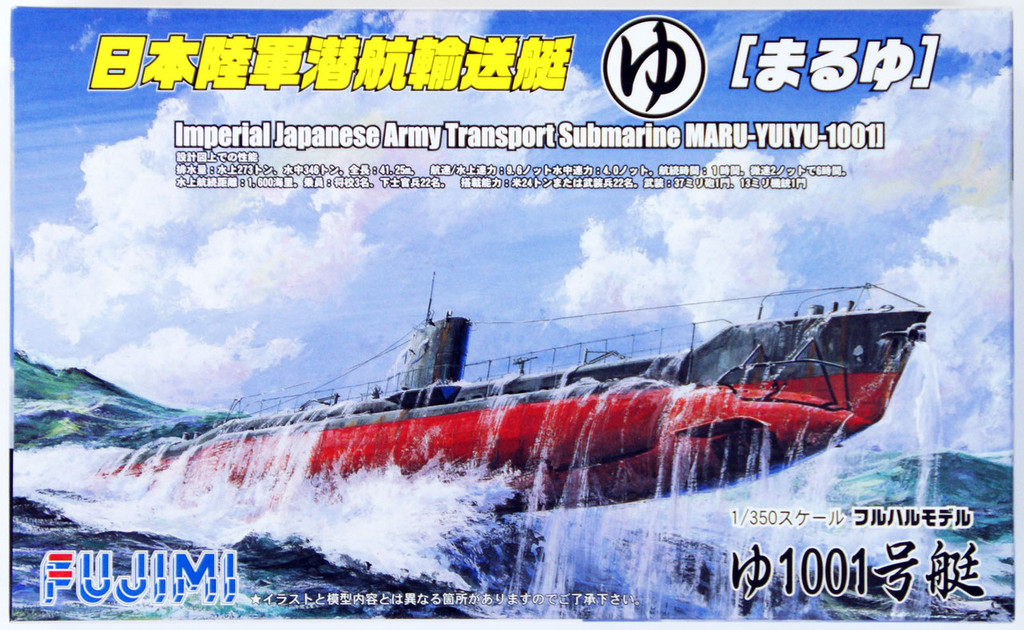 Fujimi TOKU-15 IJN Transport Submarine MARU-YU YU-1001 1/350 Scale Kit