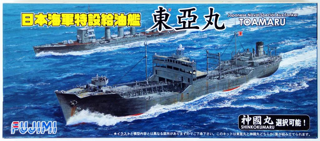 Fujimi TOKU-16 IJN Tanker Toamaru 1/700 Scale Kit