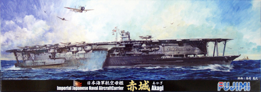 Fujimi TOKU-35 IJN Aircraft Carrier Akagi 1/700 Scale Kit