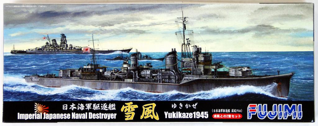 Fujimi TOKU-36 IJN Destroyer Yukikaze 1945 1/700 Scale Kit