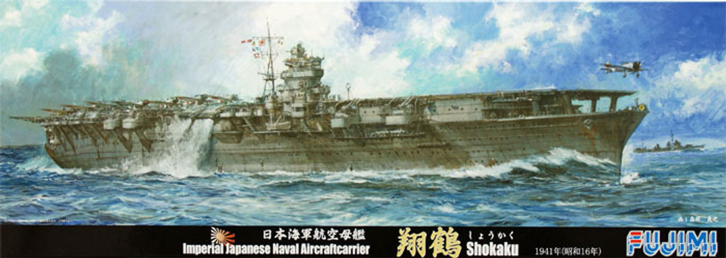 Fujimi TOKU-41 IJN Aircraft Carrier Shokaku 1/700 Scale Kit