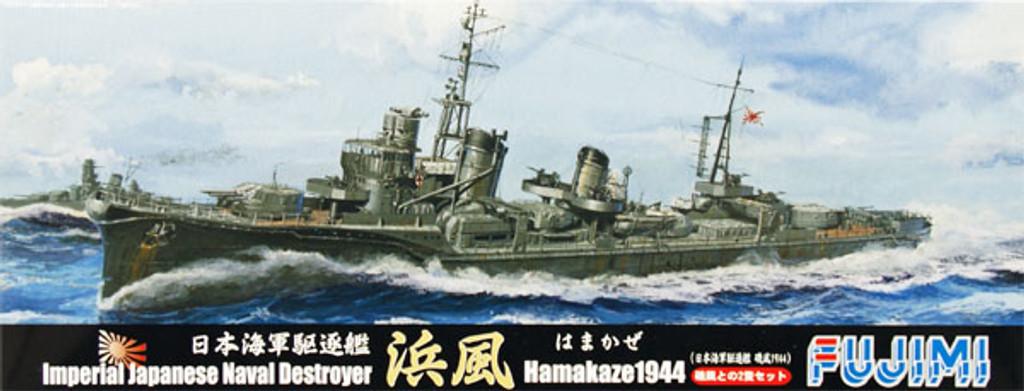 Fujimi TOKU-47 IJN Destroyer Hamakaze 1944 1/700 Scale Kit