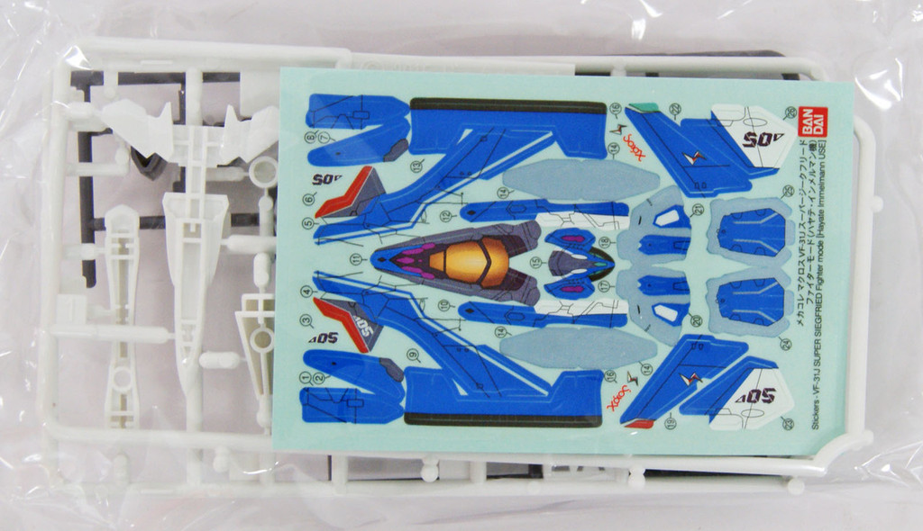 Bandai 090687 Macross Delta VF-31J SUPER SIEGFRIED Fighter Mode (Hayate Immelmann Use) non scale kit