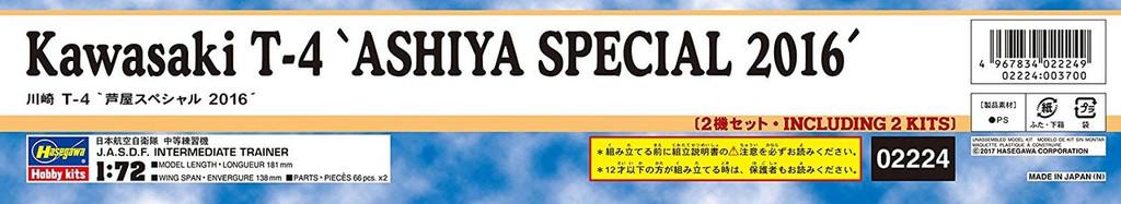 """Hasegawa 02224 Kawasaki T-4 """"Ashiya Special 2016"""" 1/72 scale kit"""