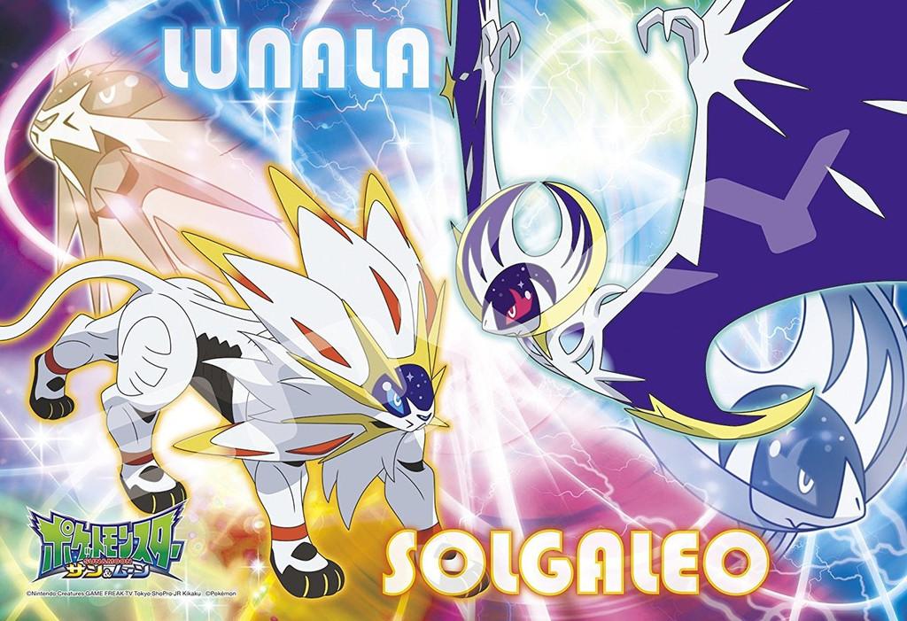 Ensky Jigsaw Puzzle 108-L578 Pokemon Sun & Moon Solgaleo & Lunala (108 L-Pieces)