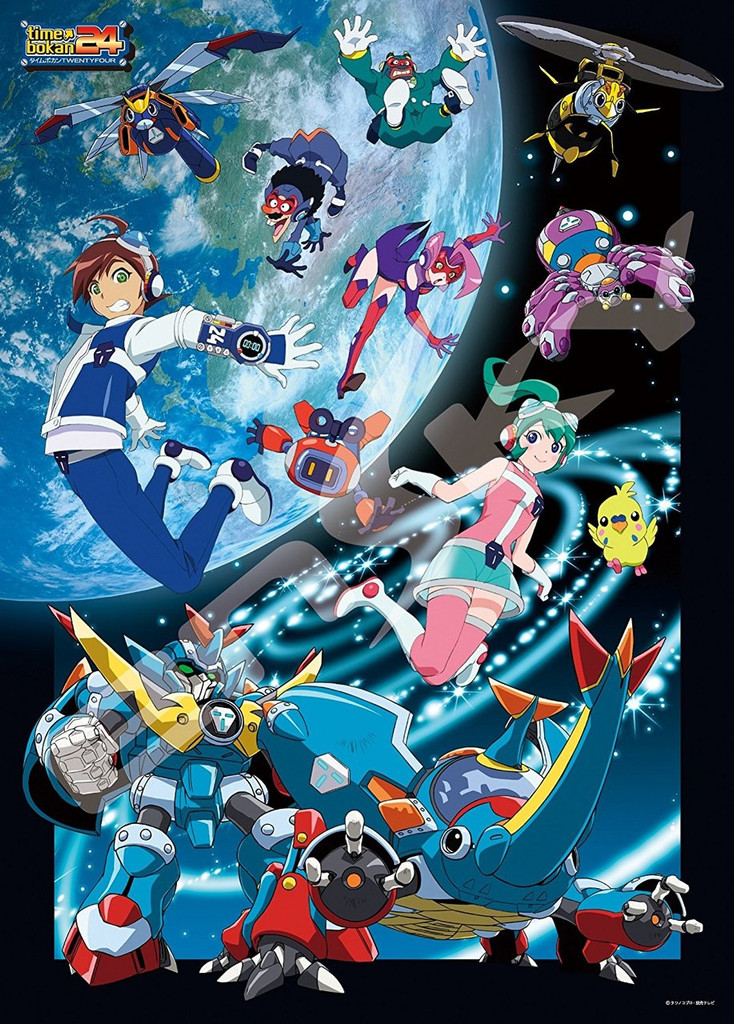Ensky Jigsaw Puzzle 300-L529 Japanese Anime Time Bokan 24 (300 L-Pieces)