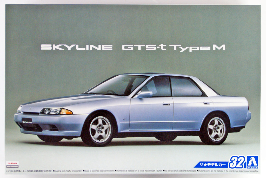 Aoshima 53072 The Model Car 32 Nissan HCR32 Skyline GTS-T Type M '89 1/24 scale kit