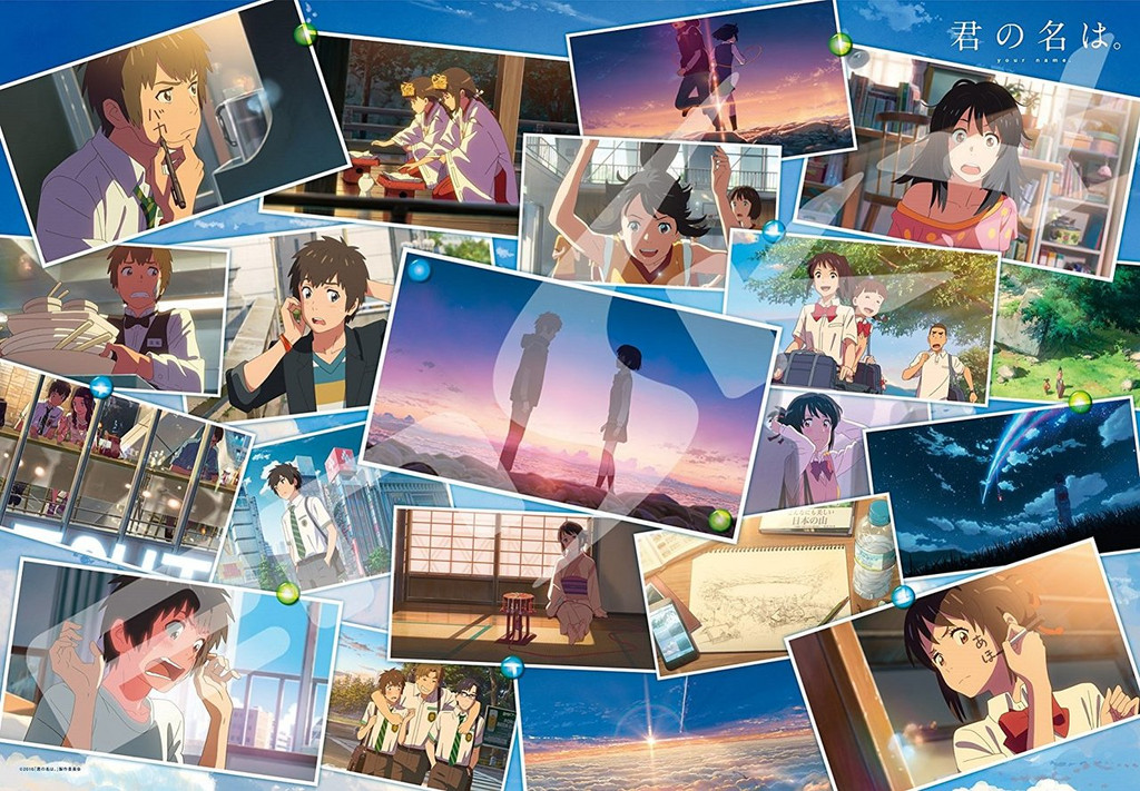 Ensky Jigsaw Puzzle 1000T-33 Japanese Movie Kimi no na wa Your Name (1000 Pieces)