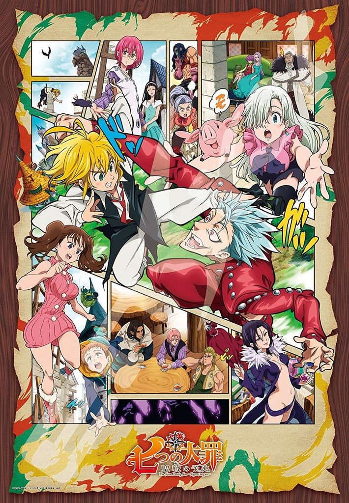 Ensky Jigsaw Puzzle 1000T-29 Japanese Anime The Seven Deadly Sins (1000 Pieces)