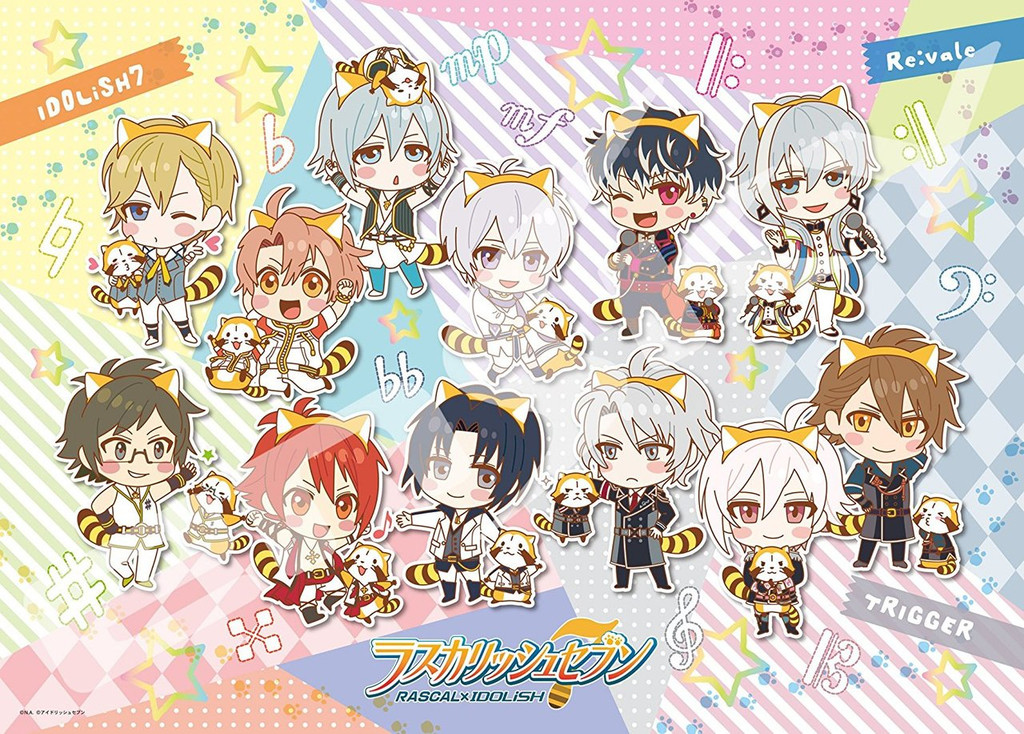 Ensky Jigsaw Puzzle 300-L527 Japanese Game Idolish 7 Rascalish 7 (300 L-Pieces)