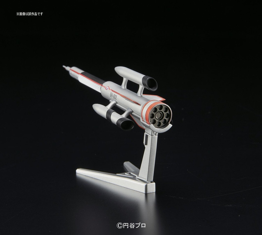 Bandai 121985 Ultraman ULTRA HAWK 2 non scale kit  (Mecha Collection Ultraman No.08)