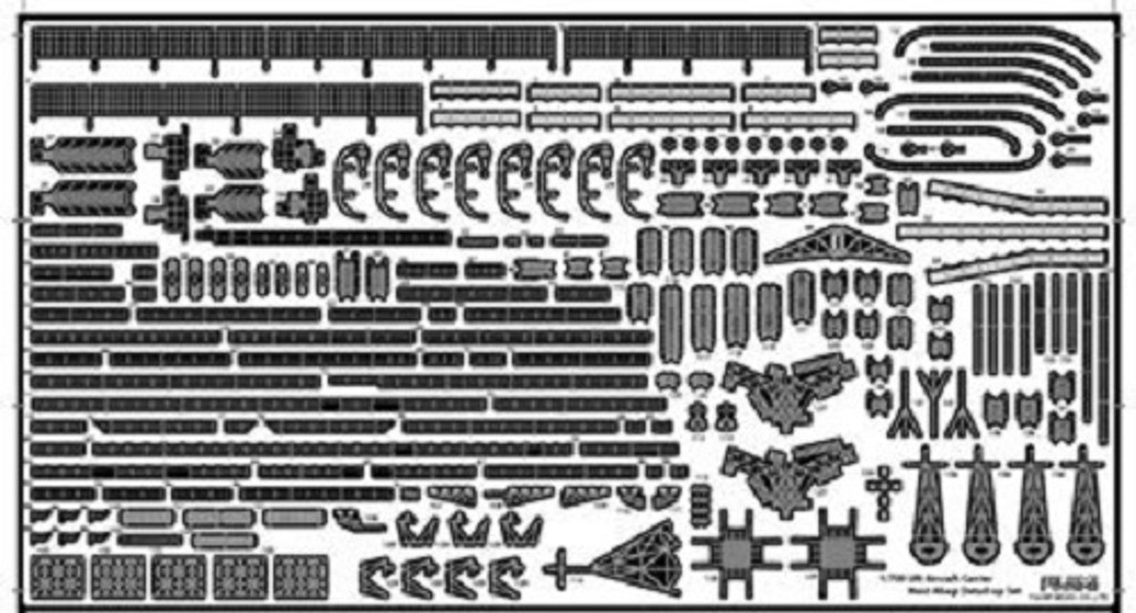 Fujimi Gup117 Photo Etched Parts for FUNE NEXT 004 Aircraft Carrier Akagi 1/700 scale