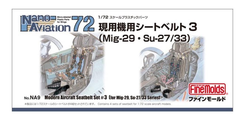 Fine Molds NA9 Modern Aircraft Seatbelt Set 3 1/72 scale kit