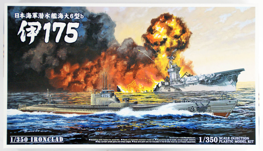 Aoshima Ironclad 10655 IJN Submarine Kaidai Type 6 I-175 1/350 scale kit
