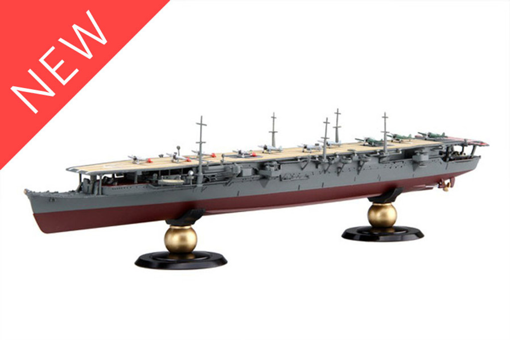 Fujimi FH-38 IJN Japanese Aircraft Carrier Shoho (Full Hull) 1/700 Scale Kit