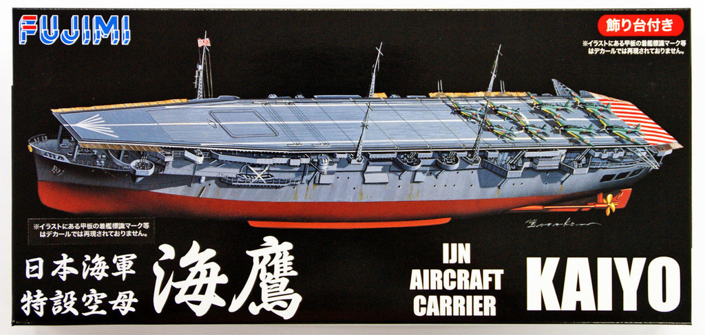 Fujimi FH-03 IJN Aircraft Carrier Kaiyo Full Hull Model 1/700 Scale Kit