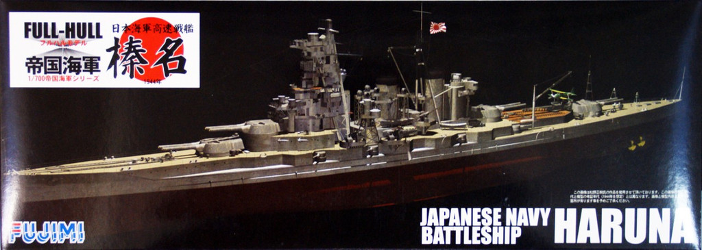 Fujimi FH-07 IJN BattleShip Haruna 1944 Full Hull Model 1/700 Scale Kit