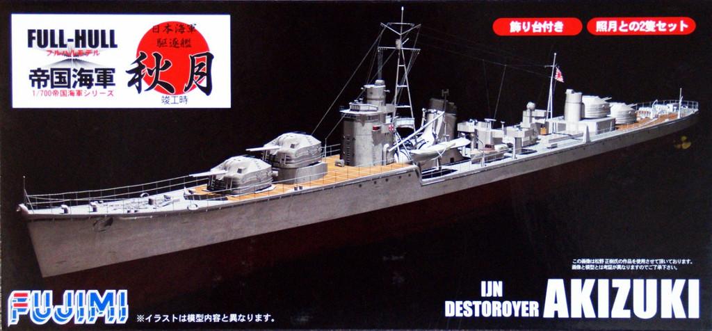 Fujimi FH-09 IJN Destroyer Akizuki Full Hull Model 1/700 Scale Kit