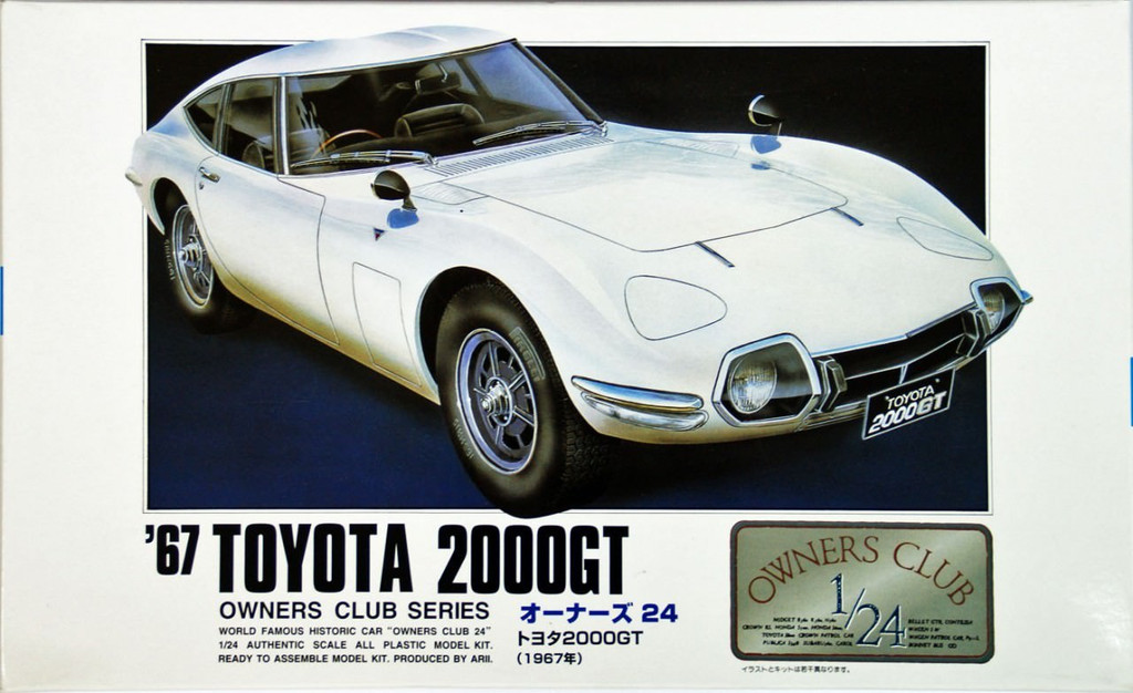 Arii Owners Club 1/24 01 1967 Toyota 2000GT 1/24 Scale Kit