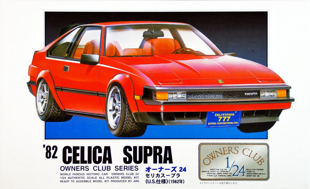 Arii Owners Club 1/24 09 1982 Celica Supra 1/24 Scale Kit (Microace)