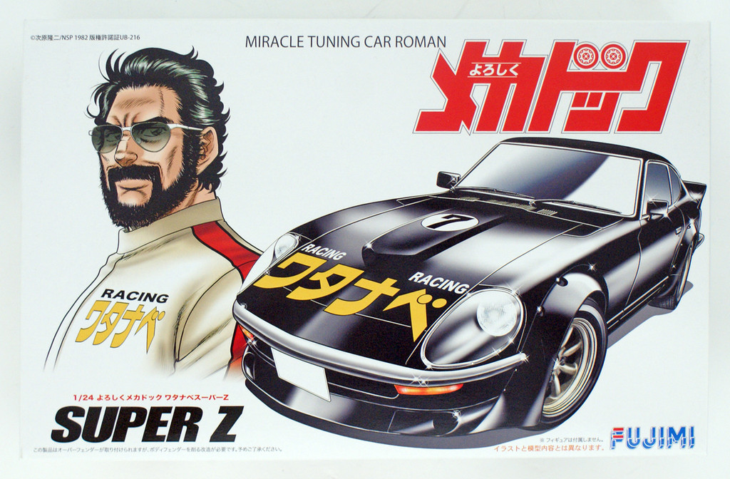 Fujimi 185835 Yoroshiku Mechadoc Watanabe Super Z 1/24 scale kit