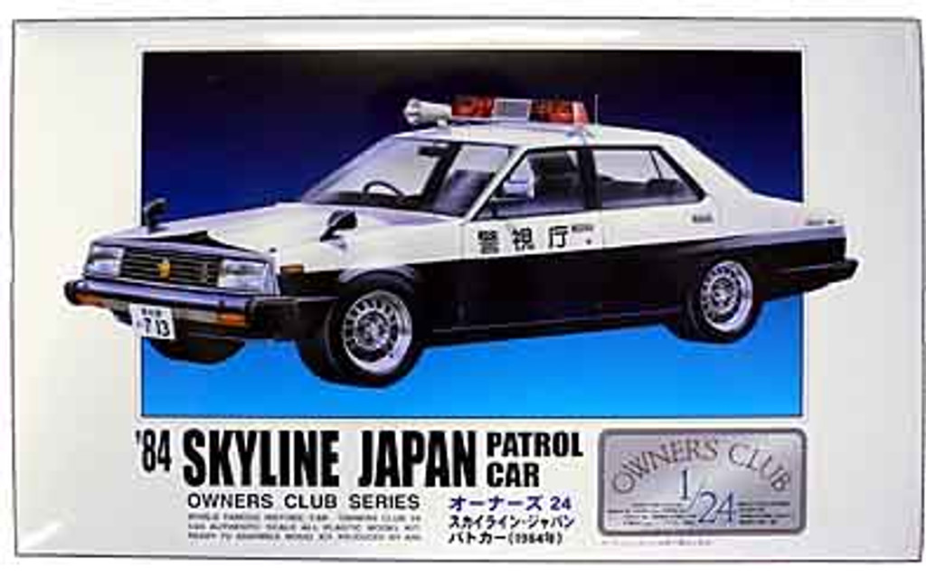 Arii Owners Club 1/24 18 1984 Skyline Japan Patrol Car 1/24 Scale Kit (Microace)