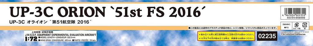 "Hasegawa 02235 UP-3C Orion ""JMSDF Air Development Squadron 51 2016"" 1/72 scale kit"