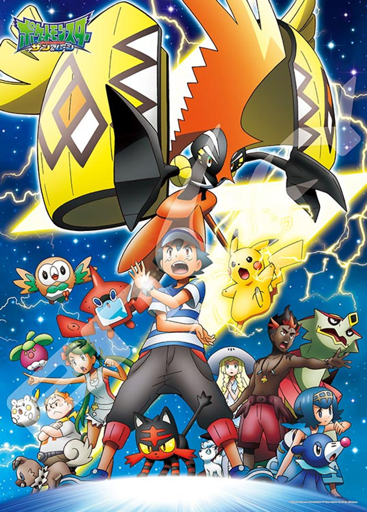 Ensky Jigsaw Puzzle 300-L534 Pokemon Sun & Moon Tapu Koko (300 L-Pieces)