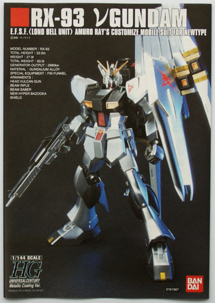 Bandai 615671 Gundam RX-93 Nu Gundam Metallic Coating Version 1/144  Scale Kit