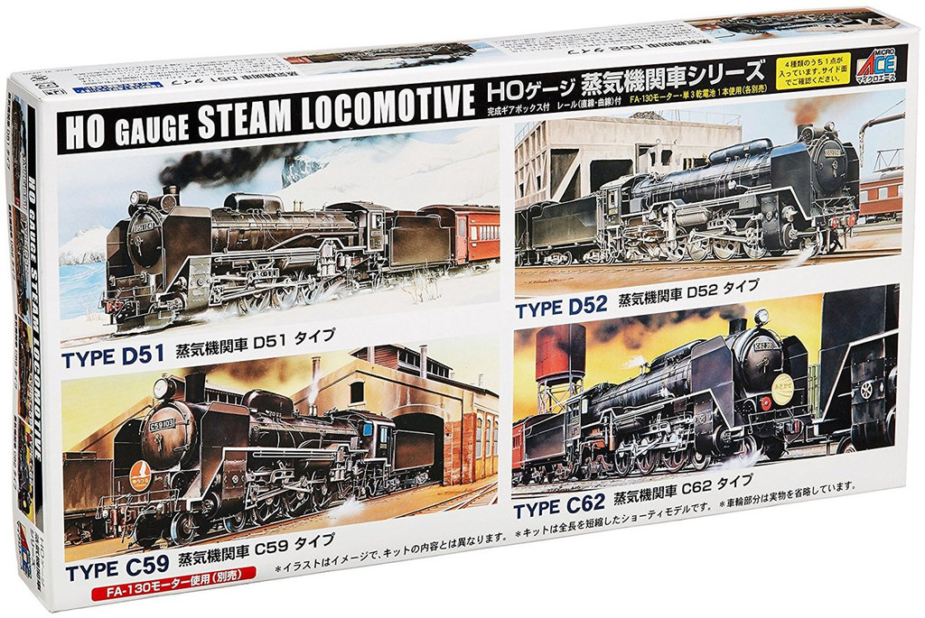 Arii 715031 HO Gauge Steam Locomotive Type C59 1/80 Scale Kit (Microace)