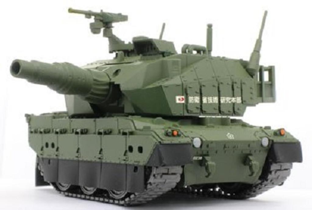 Fujimi TMSP1 Chibi-maru Military SP JGSDF Type 10 Hitomaru Tank Non-scale kit
